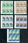 NEW ZEALAND 1978 Sea Resources. Set of 6 in plate blocks of 6. - 52405 - UHM