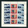 HUNGARY 1969 Space Flight of Soyuz 4 and Soyuz 5. Sheetlet of 10 plus labels. - 52441 - UHM