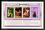 JAMAICA 1974 National Dance Theatre. Set of 4. - 52444 - UHM
