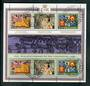 NIUE 1978 25th Anniversary of the Coronation of Queen Elizabeth 2nd. Miniature sheet with lower green borders. Refer note in SG.