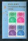 MALAWI 1964 Christmas. Miniature sheet. - 52446 - LHM