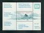 GREENLAND 1987 Hafnia '87 International Stamp Exhibition. Second series. Miniature sheet. - 52467 - UHM