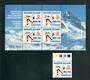 GREENLAND 1994 Winter Olympics. Single and miniature sheet. - 52470 - UHM