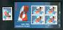 GREENLAND 1995 Tenth Anniversary of the National Flag. Single and miniature sheet. - 52471 - UHM