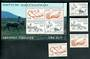 GREENLAND 2000 Vikings. Second series. Set of 4 and miniature sheet. - 52477 - UHM