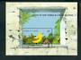 TURKS & CAICOS ISLANDS 1990 Birds. First series. Miniature sheet. Yellow Warbler. - 52498 - UHM