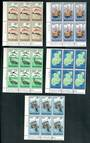 NEW ZEALAND 1978 Sea Resources. Set of 5 in plate blocks of 6. Plate 1B 1B 1B 1B. - 52506 - UHM