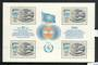 CZECHOSLOVAKIA 1985 40th Anniversary of the United Nations. Miniature sheet. - 52508 - UHM
