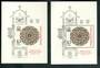 CZECHOSLOVAKIA 1978 Praga '78 International Stamp Exhibition. Ninth series. Two miniature sheets one imperf. - 52512 - UHM