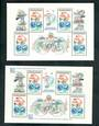 CZECHOSLOVAKIA 1984 110th Anniversary of the Universal Postal Union Two miniature sheets. See note in SG. - 52521 - UHM