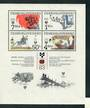 CZECHOSLOVAKIA 1983 Book Illustrations for Children. Miniature sheet. - 52535 - MNG