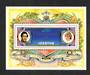 LESOTHO 1981 Royal Wedding of Prince Charles and Lady Diana Spencer. Miniature sheet. - 53066 - UHM