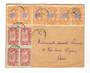 REUNION 1931 Letter from St Denis to Paris. - 537511 - PostalHist