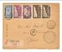 SENEGAL 1944 Registered Airmail Letter from St Louis to Paris. Two interesting postal markings. - 537513 - PostalHist