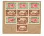FRENCH WEST AFRICA 1944 Cutout from parcel with 5 very fine used stamps from SENEGAL and 5 from MAURITANIA. - 537516 - FU