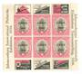 SOUTH AFRICA 1936 JIPEX Miniature sheet 1d Grey and Carmine. Issued in 21 different settings. Ask for a scan. - 54392 - Mint