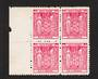 NEW ZEALAND Arms type cinderella BGH Stamps Feilding. Block of 4. - 55675 - UHM