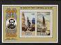 NIUE 1986 Centenary of the Statue of Liberty. Set of 2 and miniature sheet. - 56124 - UHM