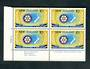NEW ZEALAND 1971 Rotary International 10c. Plate Block T204. - 56324 - UHM