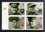 USA 2005 Distinguished Marines. Self Adhesive. Block of 4. - 58104 - UHM