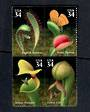USA 2001 Carniverous Plants. Self Adhesive. Block of 4. - 58121 - UHM
