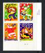 USA 2003 Christmas. Self Adhesive. Block of 4. - 58124 - UHM