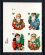 USA 2001 Christmas. Self Adhesive. Block of 4. - 58125 - UHM