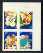 USA 2005 Christmas. Self Adhesive. Block of 4. - 58126 - UHM