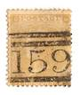 GREAT BRITAIN 1862 9d Bistre. Good perfs. Centred South East. Postmark 159 in bars. - 70241 - Used