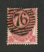 GREAT BRITAIN 1862 3d Bright Carmine-rose.Sound used. Postmark 76 in circle. Slightly off centre. Good perfs. - 70412 - Used