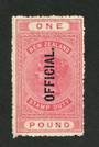NEW ZEALAND 1882 Victoria 1st Long Type Official £1 Pink. - 71393 - LHM