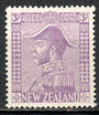 NEW ZEALAND 1855 Full Face Queen 6d Brown Imperf. Postmark L12 Ashburton. 9/11/63. PO opened 1/5/58. L12 datestamp received late