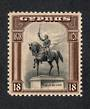 CYPRUS 1928 50th Anniversary of British Rule 18pi Black and Brown. - 71686 - UHM