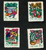 CHINA 1958 Children. Set of 4. - 72407 - UHM