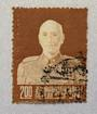 TAIWAN 1953 Definitive $2 Brown with clear row of double perfs. - 72423 - FU