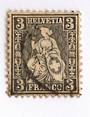 SWITZERLAND 1862 Definitive 3c Black. - 73305 - FU