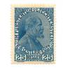 LIECHENSTEIN 1915 Prince John 2nd 20 h Blue.Thin unsurfaced paper. - 73777 - Mint