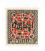 NEW ZEALAND 1935 Pictorial Official 9d Red and Grey with Green Overprint. Very lightly hinged. - 74047 - LHM