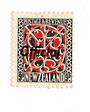 NEW ZEALAND 1935 Pictorial Official 9d Red and Black with Black Overprint. - 74048 - UHM