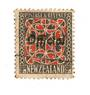 NEW ZEALAND 1935 Pictorial Official 9d Red and Grey with Green Overprint. - 74052 - Used