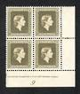 NEW ZEALAND 1953 Elizabeth 2nd Official 2½d Olive-Green in Plate Block of 4. - 74615 - UHM