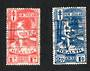 NEW ZEALAND 1931 Health Red  Boy. Commercially used copy with slogan cancel. - 74617 - Used