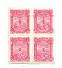 NEW ZEALAND 1937 Life Insurance 6d Pink in block of 4. One stamp hinged. Two unhinged. The fourth (not valued) is toned. - 74700
