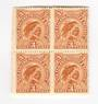 NEW ZEALAND 1898 Pictorial 3d Huia. Block of 4. London Print. Two hinged and one with gum damage. Light crease. Still presentabl