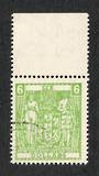 NEW ZEALAND 1915 Geo 5th Definitive ½d Apple-Green. Surface print with colourless litho watermark. Block of 4. (2 mint never hin