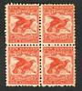 NEW ZEALAND 1898 Pictorial 1/- Bright Red. First Local Issue on Unwatermarked Paper. Perf 11. CP E18b(3). - 75008