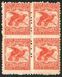 NEW ZEALAND 1898 Pictorial 1/- Bright Orange-Red. First Local Issue on Unwatermarked Paper. Perf 11. Block of 4. - 75009