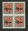 NEW ZEALAND 1935 Pictorial Official 9d Maori Panel overprinted in Black. Block of 4. - 75030 - UHM