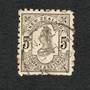 NEW ZEALAND 1882 Victoria 1st Second Sideface 5d Grey with advert