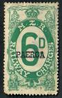NEW ZEALAND 1925 Railways Charges 6d Green. PAEROA overprint. Perf 14½x14. No Watermark. Scarcity rating 5/10. Only £62 worth of